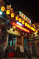 Da Shi Ye Temple at night, Minsyong, Chiayi (Taiwan).jpg