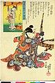 Dai Nihon Rokujo-yo Shu no Uchi (BM 1973,0723,0.26 14).jpg