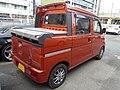 "Daihatsu HIJET DECKVAN G""Limited"" (EBD-S320W) rear.jpg"