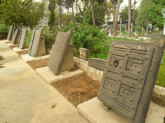 National Museum of Damascus - Image: Damascus National Museum Stony Doors