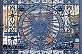 Das Tor (Detail) in Zwickau..IMG 8114WI.jpg
