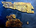 Dead Sea Scroll 109, Qohelet or Ecclesiastes, from Qumran Cave 4, at the Jordan Museum in Amman.jpg