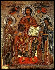 Deesis from the Church of Nikola from Kozhe