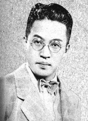 Denjirō Ōkōchi - Denjirō Ōkōchi