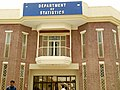 Department of Statistics BZU Multan.jpg