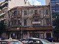 Derelict Athens - 3ης Σεπτεμβρίου και Μάρνη - panoramio.jpg
