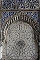 Detail, Alcázares Reales de Sevilla.jpg
