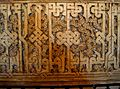 Detalle en la pared en el Salón del Trono del Palacio de Comares. La Alhambra, Granada..JPG
