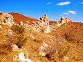 Devils Wall FYROM.jpg