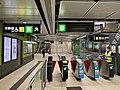 Diamond Hill Tuen Ma Line Phrase 1 exit gate 14-02-2020.jpg