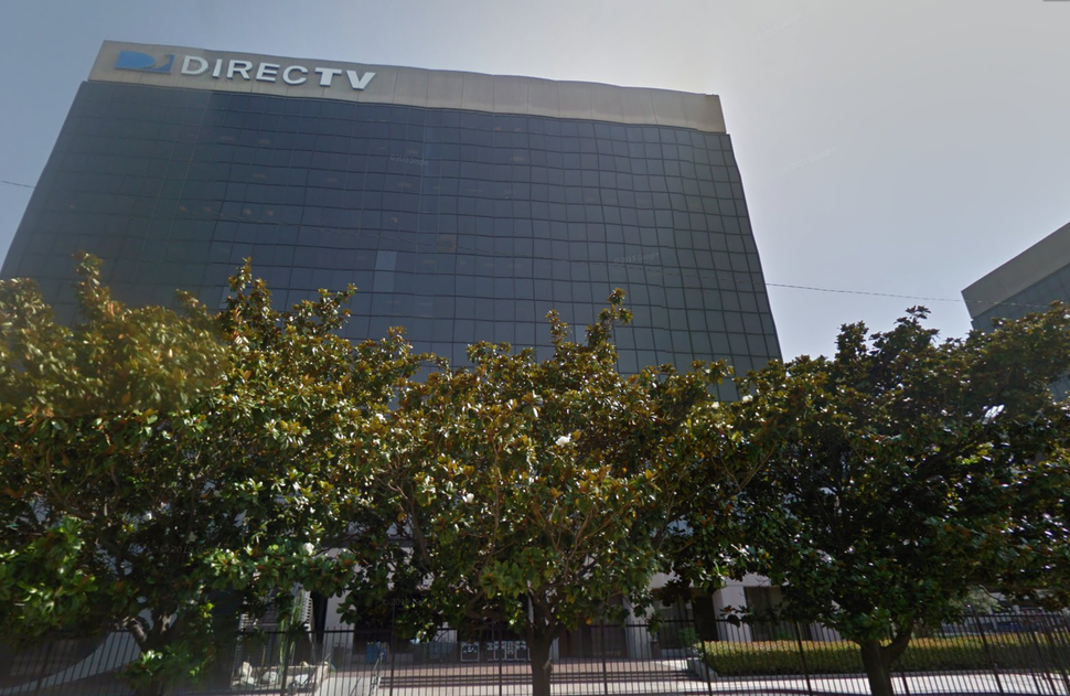 DirecTV Headquarters