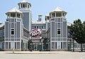 Dr Pepper Ball Park Frisco Tx.JPG