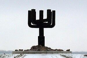 Drobytsky Yar - The Drobitskiy Menorah