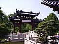 Duojingyuan 02.jpg