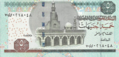 EGP 5 Pounds 2013 (Front).png