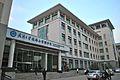 E and M School, Wuhan University.jpg