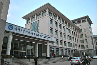 Wuhan University School of Economics and Management - School of Economics and Management