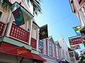 Eastern Glance Of Old Street Shops (6545942507).jpg