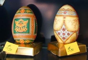 Egg dekorerte