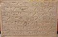 Egypte louvre 210 stele d1.jpg