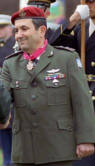Ehud Barak with Legion of Merit cropped