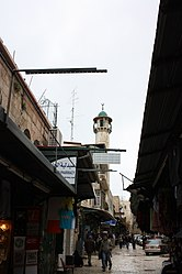 El Wad, Muslim Quarter, Jerusalem from near Station of the Cross IV.jpg
