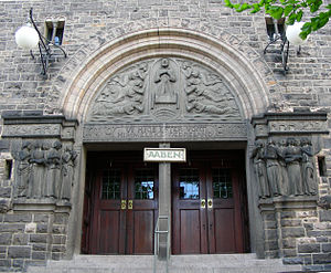 Elijah's Church - The portal in the main entrance
