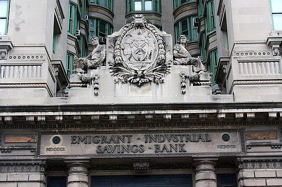 Emirant Industrial Saving Bank.jpg