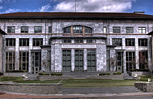 Emory School of Medicine HDR.jpg