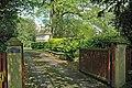 Entrance - geograph.org.uk - 431086.jpg