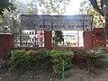 Entrance of the Art College, Delhi.jpg