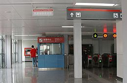 Entrance to Xi Nan Jiao station.jpg