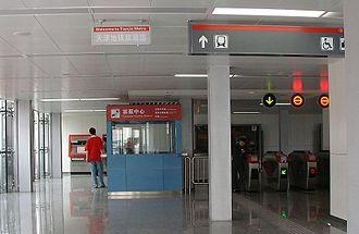 Tianjin Metro - Entrance to Xinanjiao station