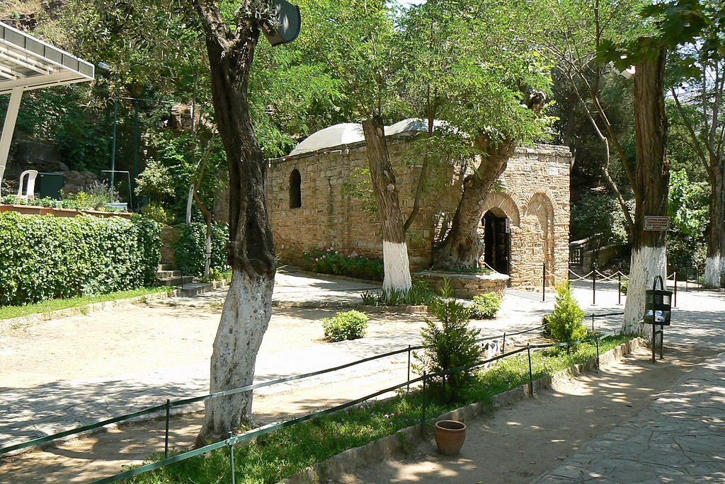 Ephesus House.jpg