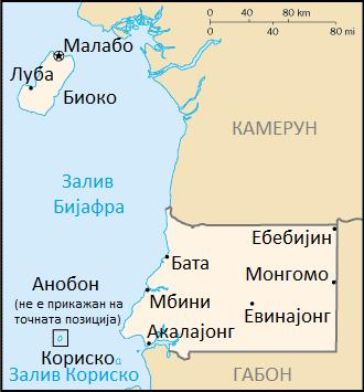 Equatorial Guinea-mk