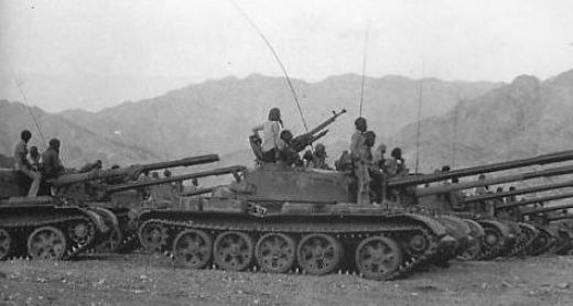 Eritrean Independence Fighters with Tanks