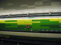 Estación Barrancas.jpg
