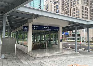 Futian Railway Station - Exit 12A
