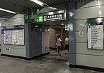 Exit D interface of East Gate of Peking University Station (20170707134928).jpg