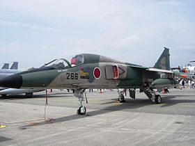 Image illustrative de l'article Mitsubishi F-1