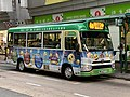 FM6777 Hong Kong Island 4B 26-02-2020.jpg