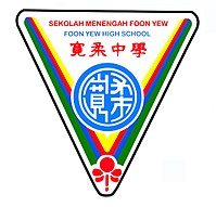 FOON YEW HIGH SCHOOL LOGO.jpg