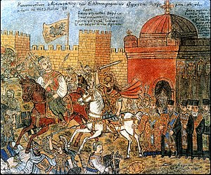 Fall of Constantinople - Painting of the Fall of Constantinople, by Theophilos Hatzimihail
