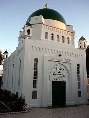 Southfields - Fazl Mosque