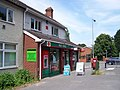 Featherstone Post Office - geograph.org.uk - 867359.jpg
