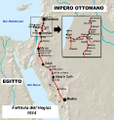 Ferrocarril del hiyaz IT.png