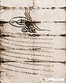 Firman from the Naib of the Prilep Kaza for the attachment of Veparchani and Bonche to the Prilep Kadilik.jpg