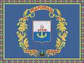 Flag Mariupol.jpg