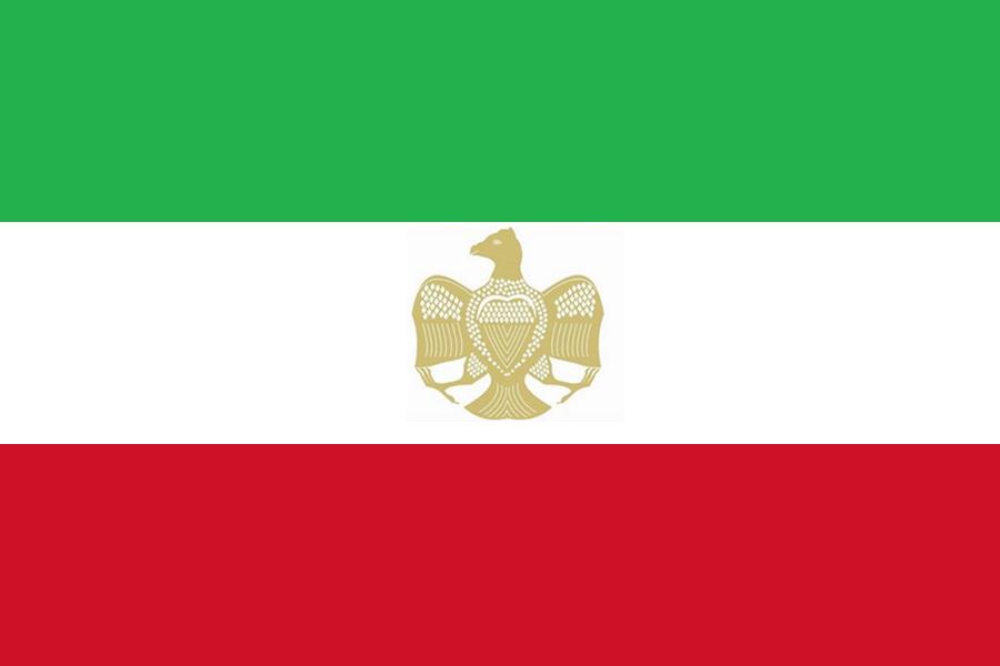 Flag of Ashkali