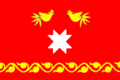 Flag of Pospelovskoe rural settlement.png